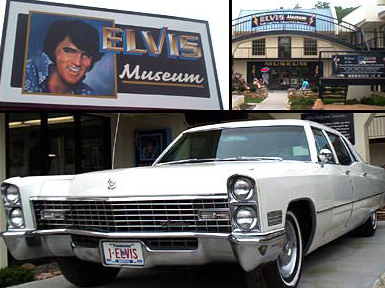 Elvis Museum Pigeon Forge